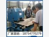 固定式滚剪倒角机厂家直供平板倒角机低价销售钢板坡口机