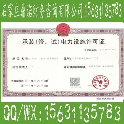 石家庄行唐道路运输许可年检怎么分类