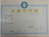 石家庄行唐压力管道GC2办理号码是哪个 鼎诺