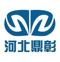 河北鼎彰安防设备科技有限公司