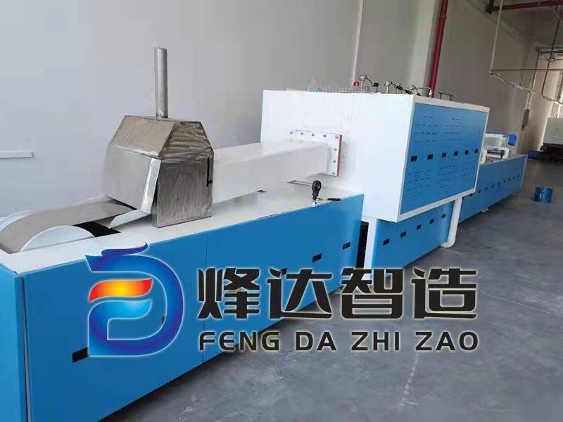 鋁合金手機外殼專用固溶爐