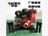 萨登1.5寸柴油消防自吸泵