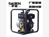 萨登8寸清水泵DS200DPE价格