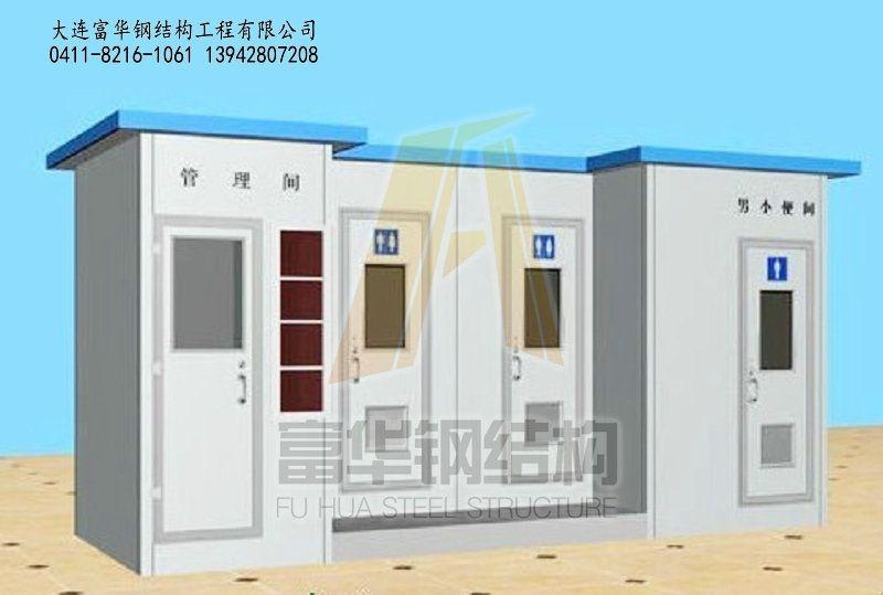 济南水冲直排式移动厕所专业售后
