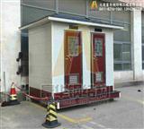 海东零排放环卫公厕,海东免冲洗环保厕所智造企业
