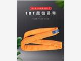 柔性吊裝帶 (環型 , 帶扣柔性) 廠家直供 德國品質  歐盟標準,安全系數高達8倍