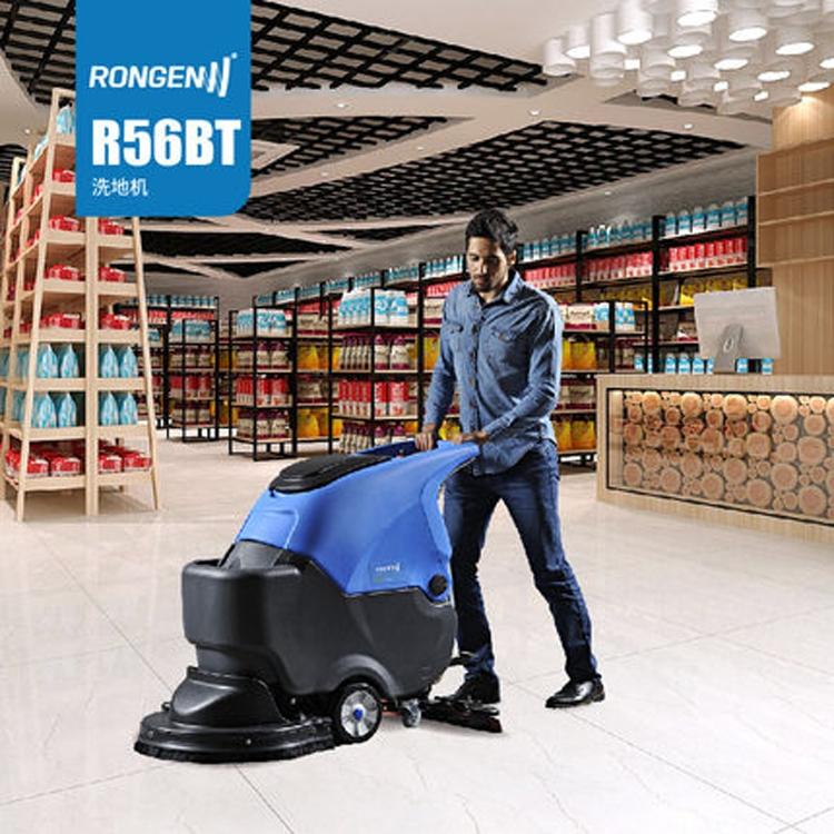 容恩手推電瓶式自走洗地機R56BT洗地吸干機各種場所地面都可以使用的清洗地面的機器