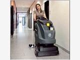德國原裝進口卡赫Karcher全自動洗地機B40C自走手推式洗地吸干機節能型小型地面清洗機
