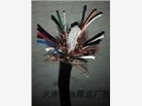 天联牌ZRC-DJYJVP3R阻燃计算机电缆