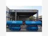 浮筒式安裝軸流泵廠家 性能參數