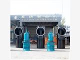 井筒式潜水轴流泵安装注意事项