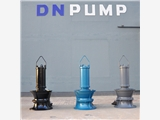 潜水轴流泵成本造价运行稳定