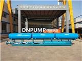 水库卧式安装漂浮式潜水泵