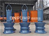 軸流泵流量調節方式有哪些