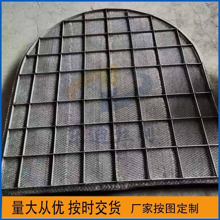 河北東迪廠家供應絲網除沫器 冷卻塔絲網除霧器