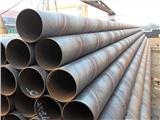 山西大同Q235B螺旋鋼管廠家直供價格優惠
