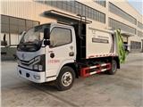 安庆5方压缩式垃圾车厂家价格