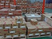 新聞:渭南NTN軸承代理商