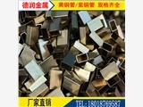 h59黄铜管 精密铜管 空心铜管 外径3-200*壁厚2-30 黄铜棒 黄铜排
