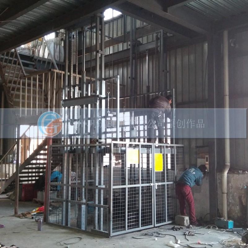 杭州升降平臺,升高5.0米,載重2噸,平臺寬2米深2米