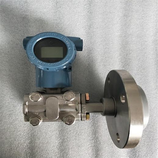 316膜片DN50單法蘭液位變送器