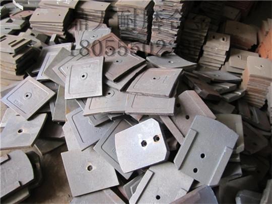 南方路机2方搅拌机配件耐磨端衬板、侧衬板、口衬板生产厂家