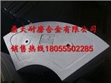 中联重科1.5方搅拌机配件耐磨弧衬板、端衬板、口衬板供应商