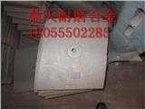 三一重工1方搅拌机配件耐磨弧衬板、底衬板、边衬板供应处