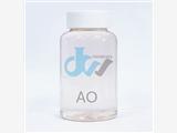 尼龙阻染剂AO