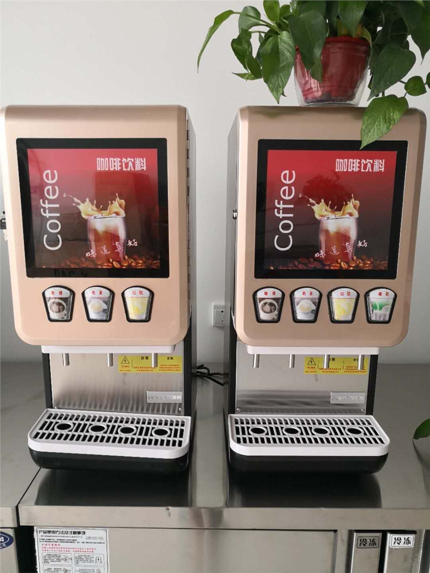 登封全自动实用型奶茶咖啡机