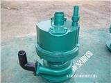 FWQB风动潜水泵 FWQB风动潜水泵厂家 风动潜水泵价格