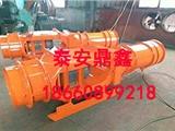 供应KCS230D湿式除尘风机厂家