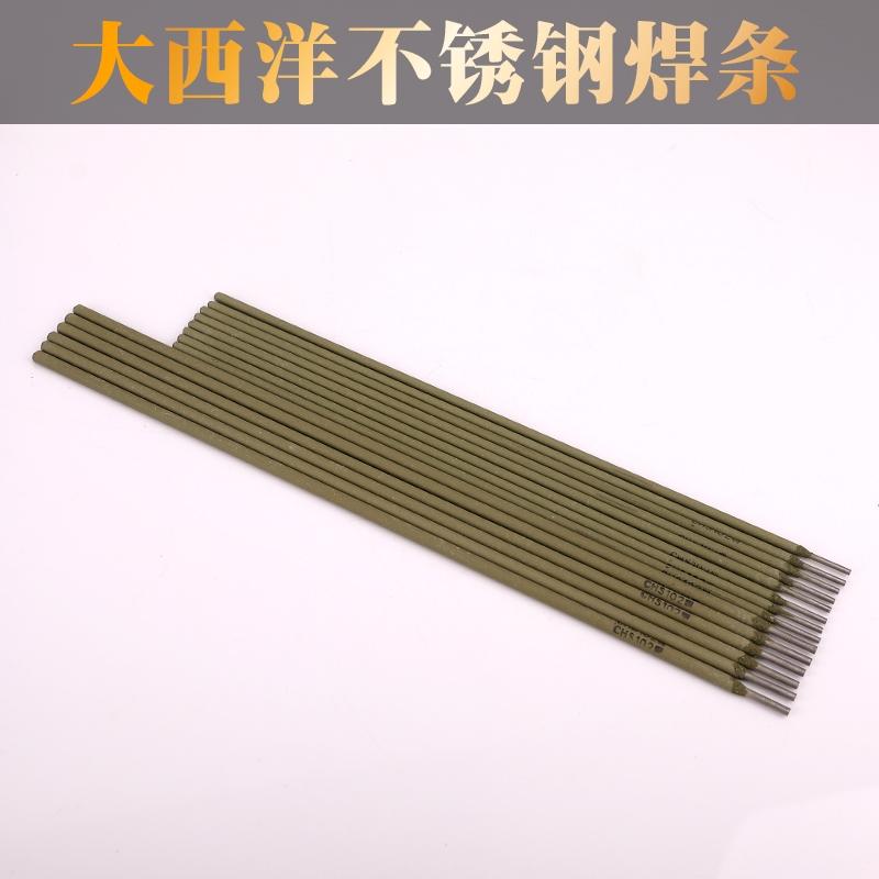 TM65耐磨堆焊焊条TM65锤头专用耐磨焊条 电焊条价格