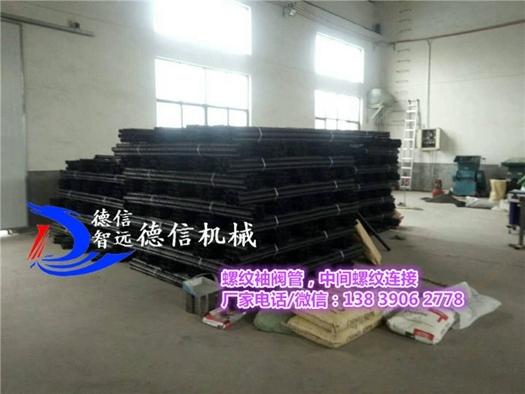 新闻:滁州注浆袖阀管价格