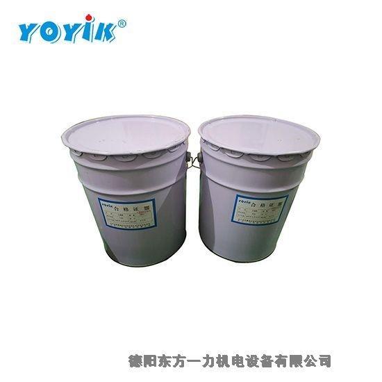 遼寧購YOYIK品牌干燥劑DECJ1213送貨上門