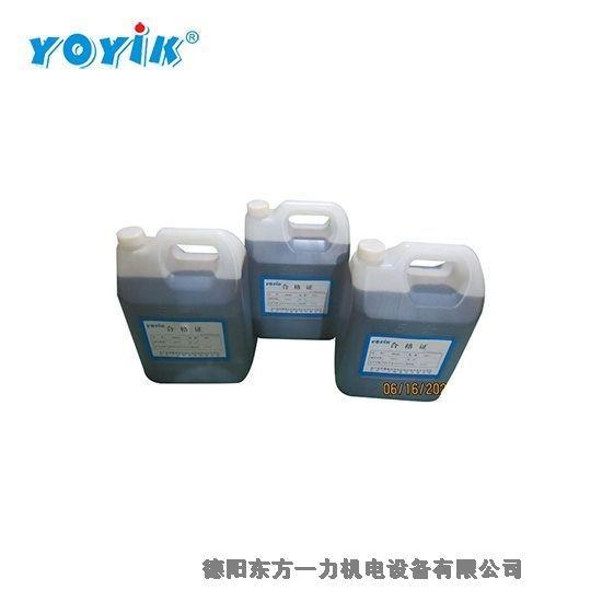 遼寧購YOYIK品牌高電阻防暈漆DECJ0701各類電廠配件