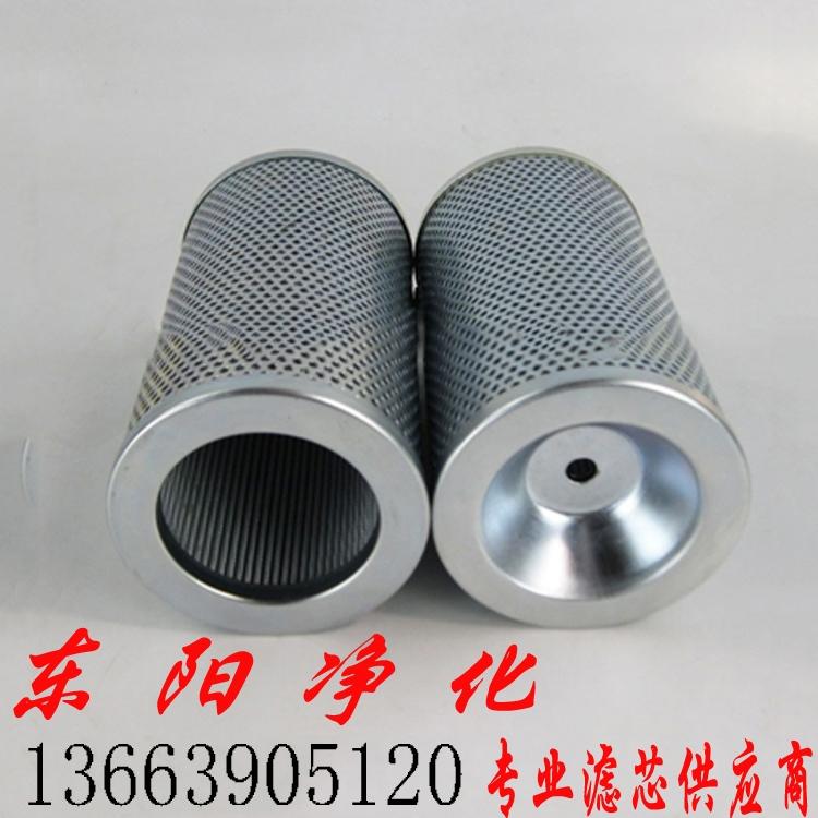 油濾芯MR6302A25A鋼廠濾芯
