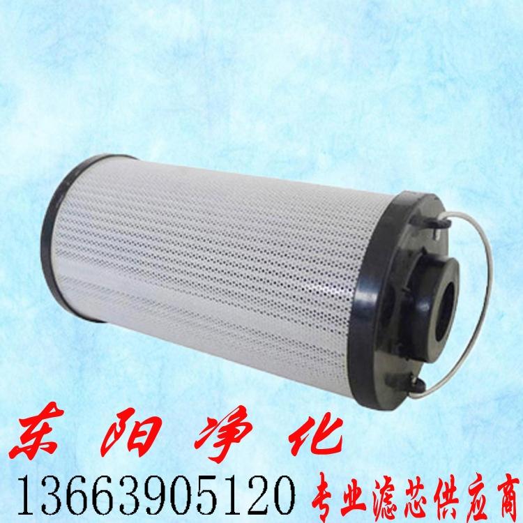 贺德克滤芯0060R100W/HC