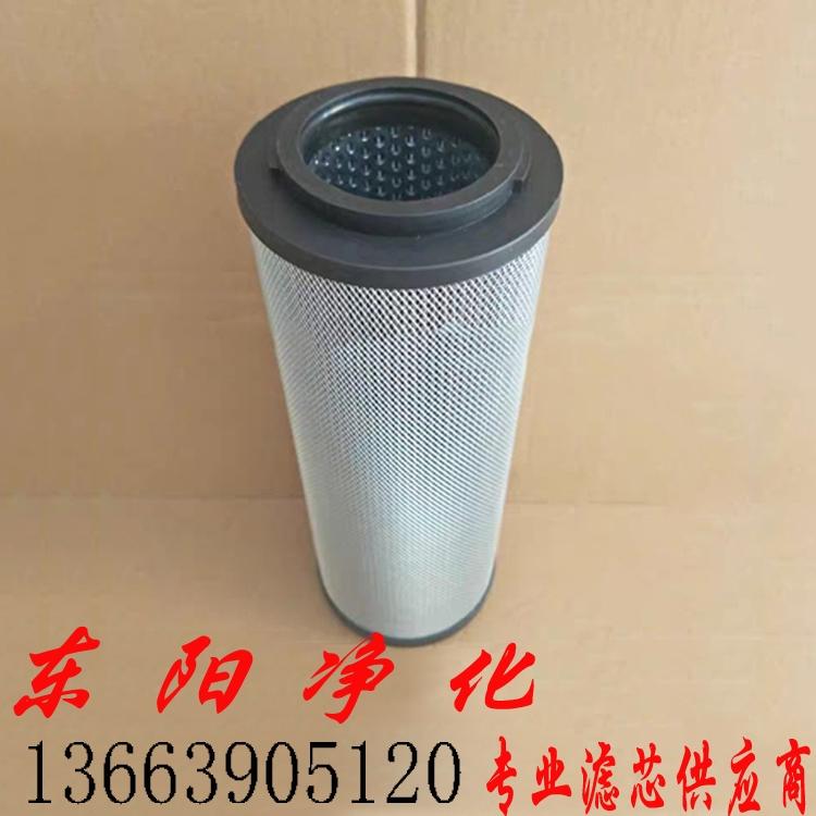 賀德克濾芯0060R100W/HC