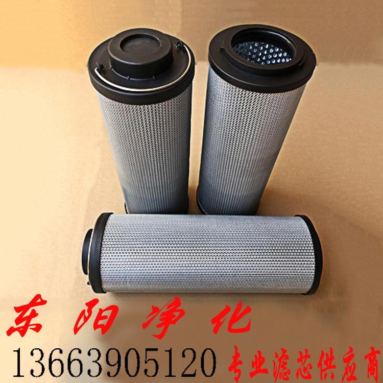 铝箔轧制油滤芯1300R020BN3HC装反找东阳净化