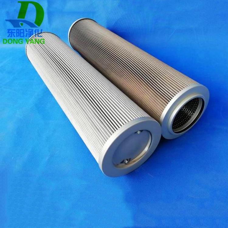 高壓過濾器ZU-H630x5DFBP供應商電話