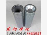 液壓油濾芯MR8501S250A電廠濾芯