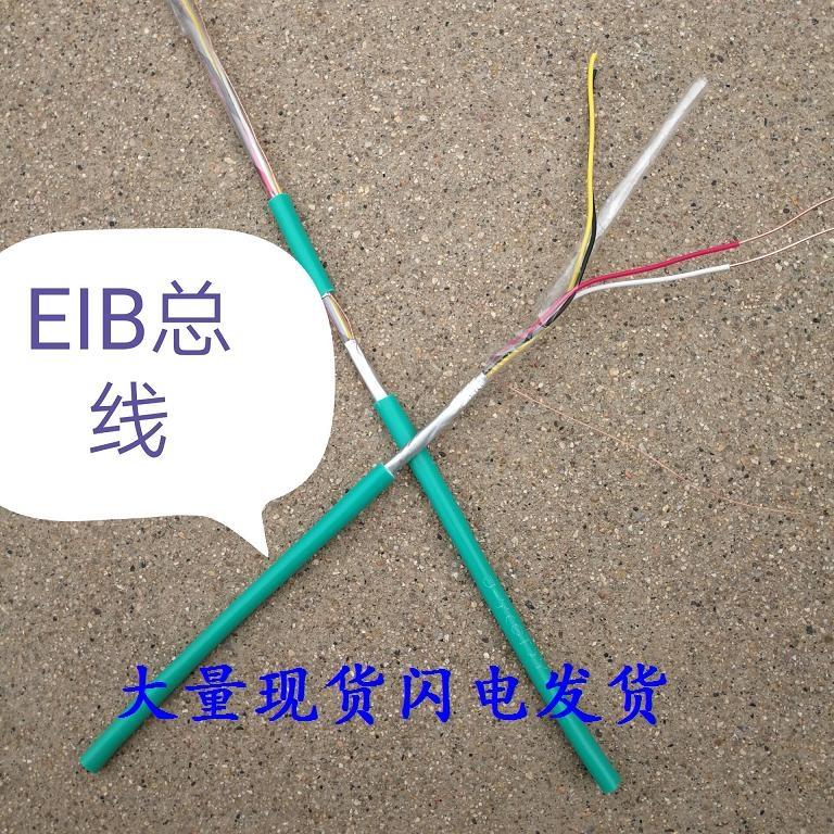通訊電纜\RS485 2×2×2.5基本用途
