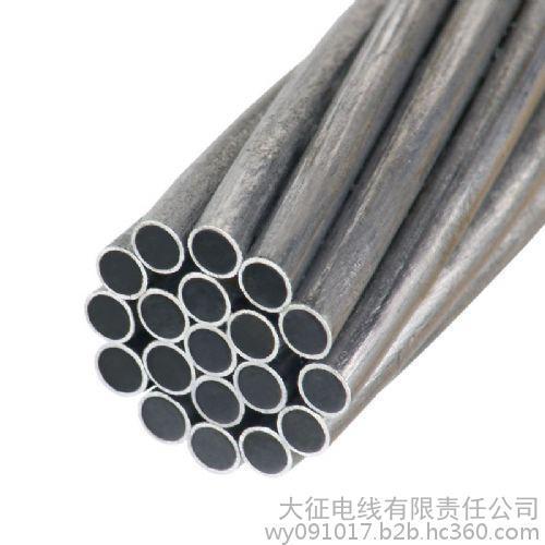大奖官方网站888密集转让房地产项目国企地铝包钢芯铝绞线厂家JL/LB1A-300/50