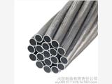 杭州铝包钢芯铝绞线厂家JL/LB1A-300/50