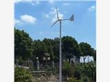 小型风力发电机家用220v新型家庭用风力发电机新型设计