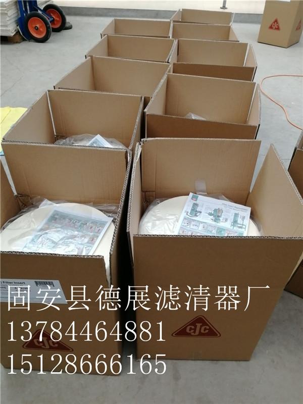渦輪機潤滑油濾芯PA5601324固安縣德展濾清器廠專業生產