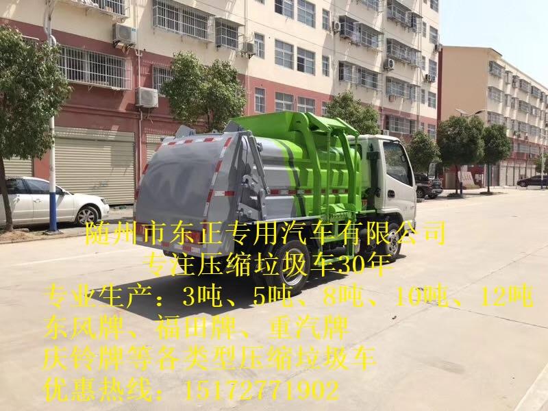 广东省梅州市信息餐厨垃圾车