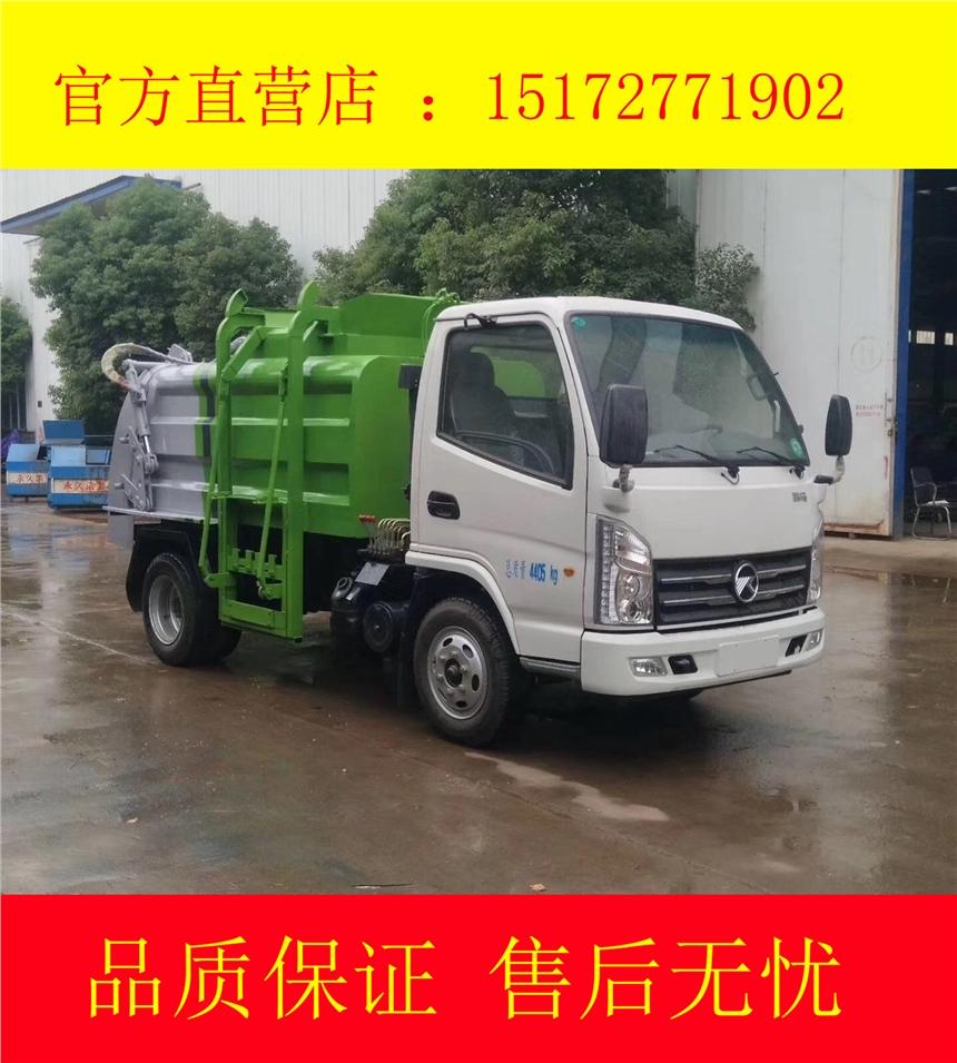 甘肃省陇南市出售餐厨垃圾车