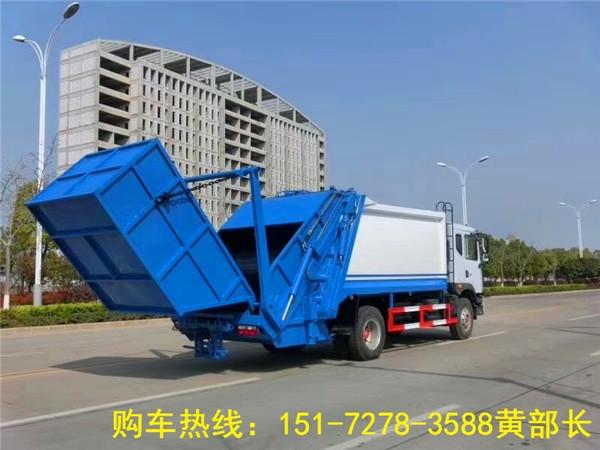 大庆市8方压缩垃圾车哪里生产